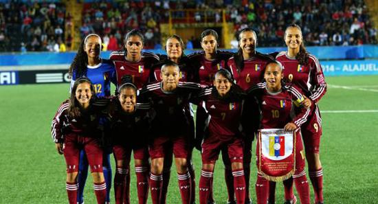 MSC Noticias - venezuela_sub171395935275 Deportes Futbol Negocios Publicidad