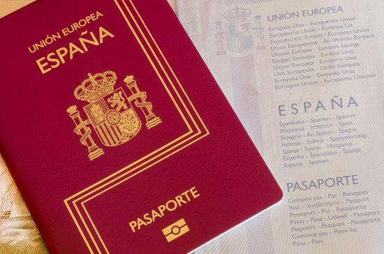 MSC Noticias - Pasaporte-Español Agencias Com y Pub Negocios Publicidad R&Z Com Turismo