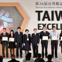 MSC Noticias Latinoamerica - ASRock_Taiwan_Excellence_Award_2018-200x200 EEUU Tecnologia USA PR NewsWire